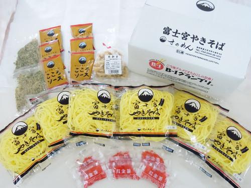 【工場直送】 【黒麺】6食セット富士宮焼きそば