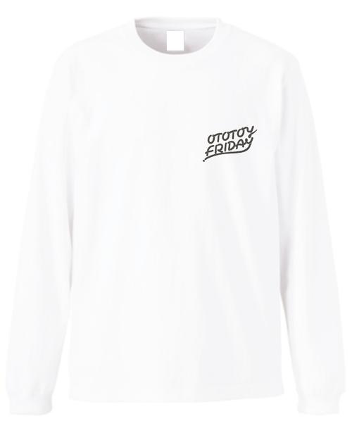 おとといフライデーイラストTシャツ(長袖)/インク:チャコール