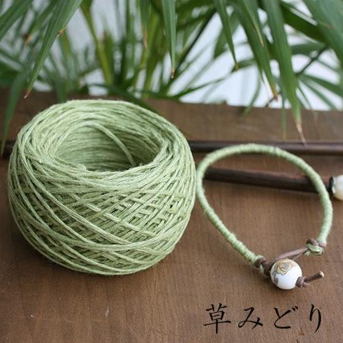 【在庫処分】[アジアンヘンプ 15g(約30m)]草木染め 草みどり