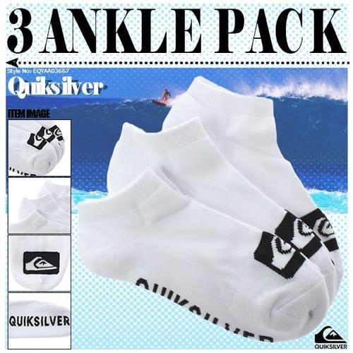 EQYAA03667 クイックシルバー ショートソックス ソックス 靴下 3足セット スニーカーソックス メンズ 男性 プレゼント 白 3 ANKLE PACK QUIKSILVER