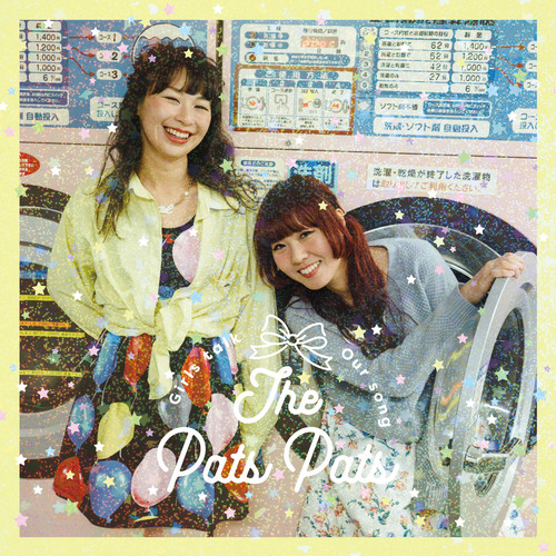 THE PATS PATS「Gilrs talk / Our song」7インチレコード+DLコード付