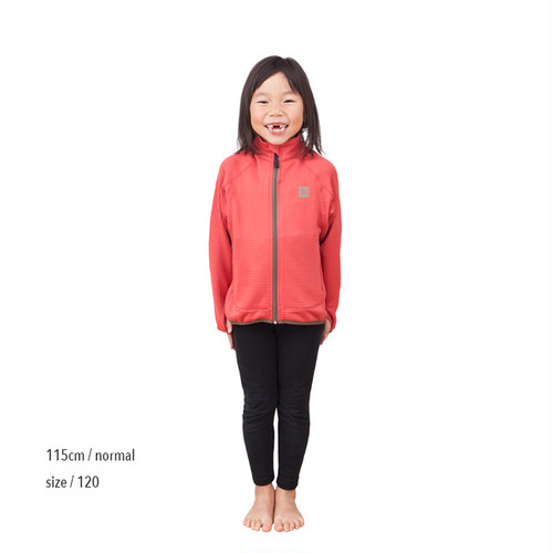 Kid's UN2000 (classic silhouette)  Freece Jacket