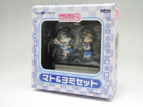 【SALE】ねんどろいどぷち マト&ヨミセット 中古未開封