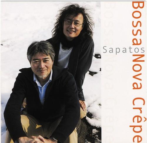 ボサノバクレープ BOSSA NOVA CRAPE SFCD-7