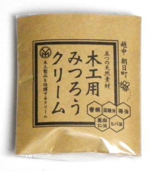 【お手入れセット】蜜蝋 + 紙ヤスリ + ウエス