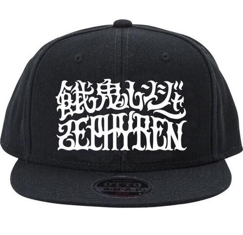 B.B CAP Black -餓鬼レンジャー×Zephyren-