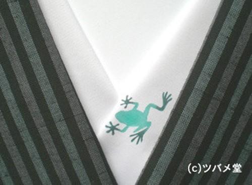 ◆受注制作◆カエル半襟