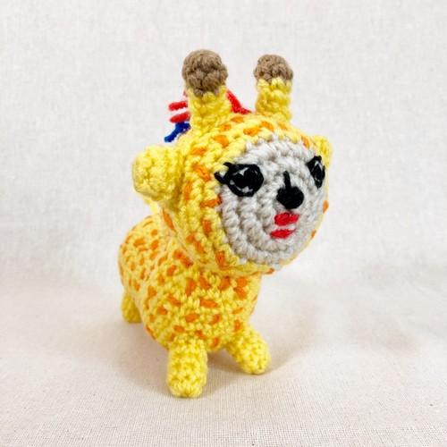 ブサカワ編みぐるみ「麒麟1」
