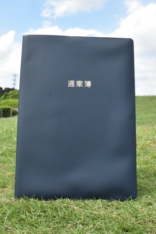 【※予約専用特別価格999円】教師用週案簿(濃紺)