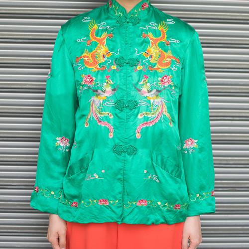 Vintage China Embroidered Jacket
