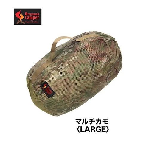 Oregonian Camper メッシュシリンダーバッグ <LARGE> オレゴニアンキャンパー MESH SYLINDER BAG ラージ