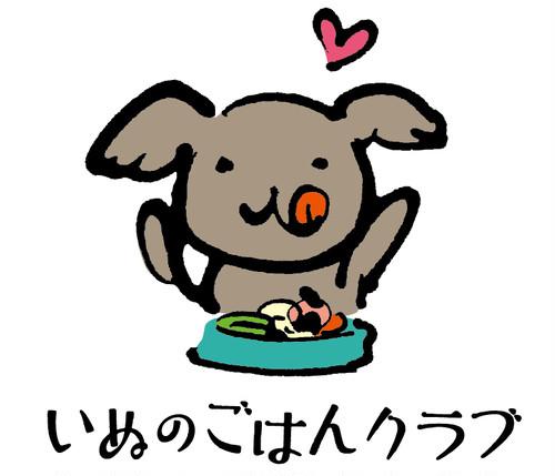 2020年11月21日(土) @泰生ポーチ【ペット食育入門講座】