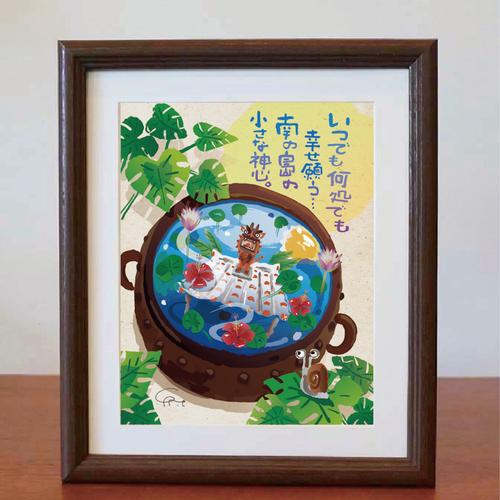 9.イラストフレーム「水面シーサー」(Sサイズ)