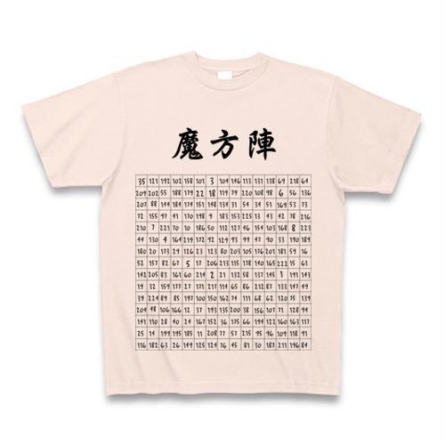 魔方陣Tシャツ15×15(ライトピンク)