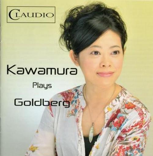 "【CD送付】川村祥子 デビュー・アルバム 「Kawamura Plays Goldberg」----------【Sending CD】 Sachiko Kawamura debut album ""Kawamura Plays Goldberg"""