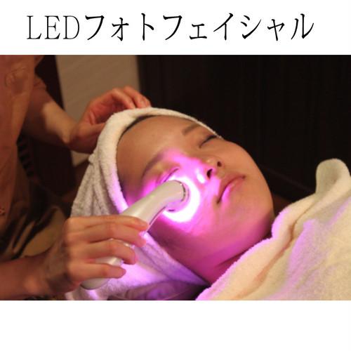 LEDフォトフェイシャル施術チケット