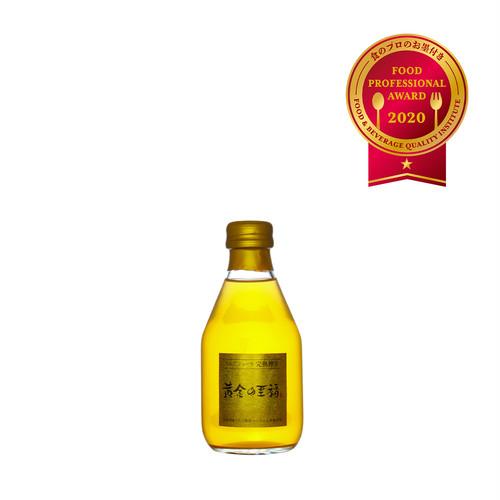 黄金の至福 180ml 6本セット | FPA1つ星 獲得!