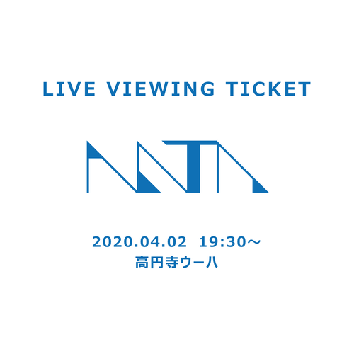 04.02 AATA LIVE VIEWING TICKET