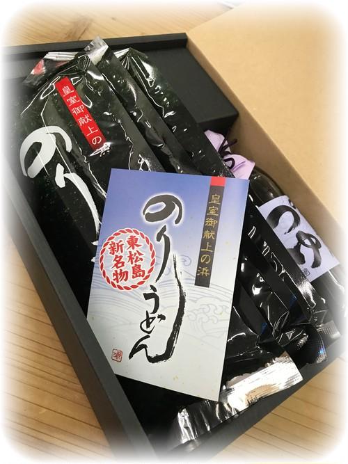 東松島名物 のりうどん  セット(小) 4箱