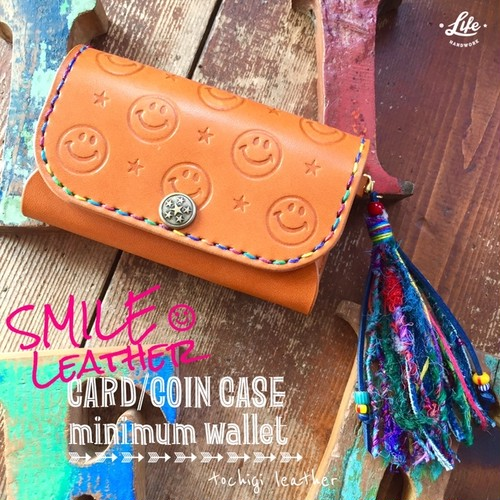 SMILE Leather CARD/COIN CASE