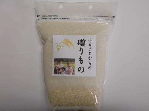 きぬむすめ 2kg(白米)