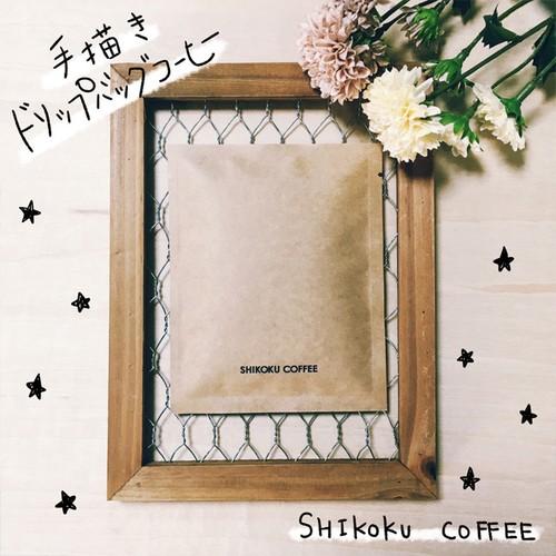 手描きドリップバッグコーヒー