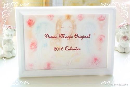 2016 卓上カレンダー