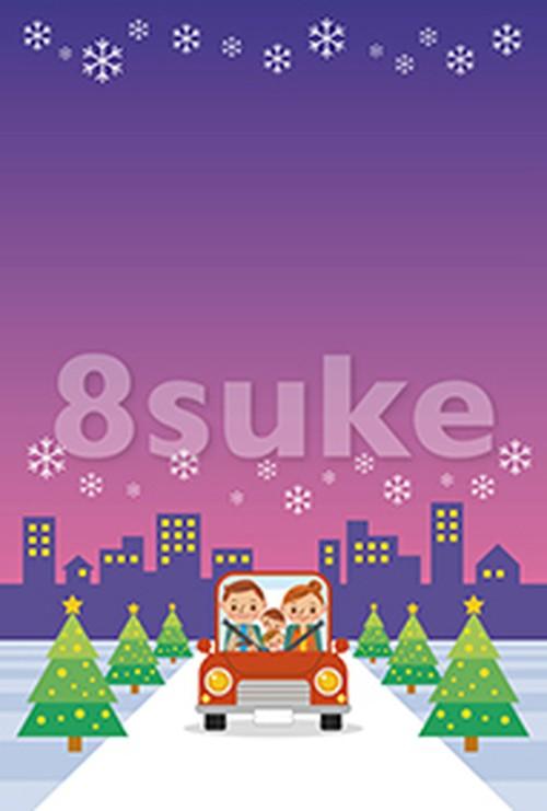 イラスト素材:ドライブを楽しむ家族/冬・クリスマス(ベクター・JPG)