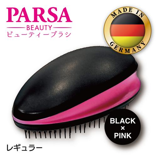 PARSA ヴィーナス ビューティーブラシ【レギュラー】
