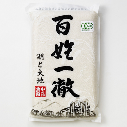 【玄米】ミルキークイーン 2.5kg