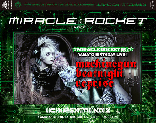 YAMATO BIRTHDAY LIVE! ~MACHINEGUN BEAT NIGHT!!Reprise~ DVD