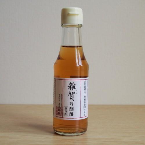 雑賀 吟醸酢 150ml