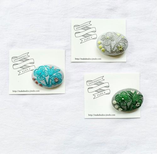 マカベアリス 刺繍ブローチ(横型③)