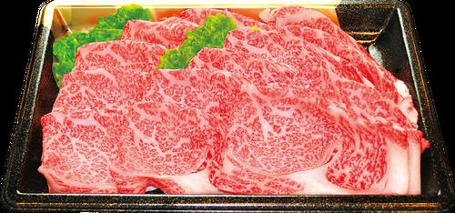 和牛すき焼き用(1パック900g)