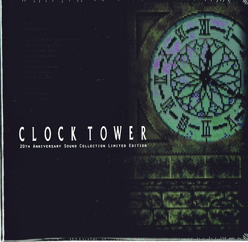 [新品] [CD] CLOCK TOWER 20th Anniversary Sound Collection (限定版) / クラリスディスク