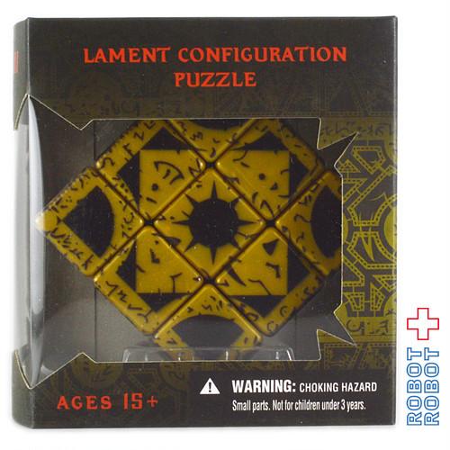ヘルレイザー3 ルマルシャンの箱 キューブパズル 未開封新品