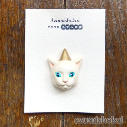 ブローチ - しろねこのお顔ブローチ gold - あずみ商會 - no1-azu-01
