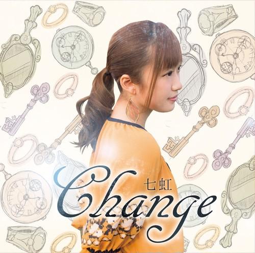 1st full album change