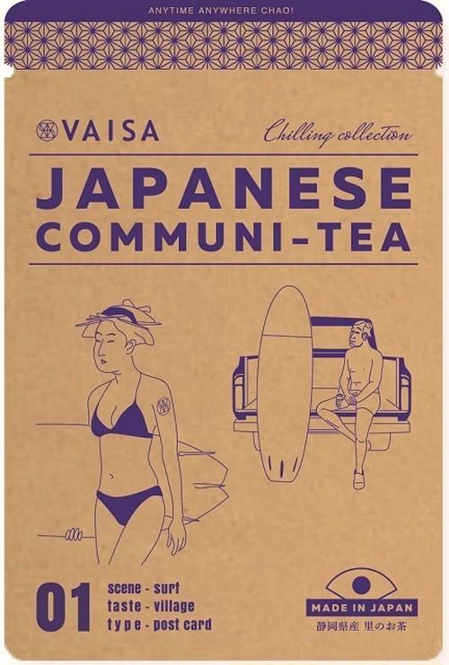 VAISA01 里のお茶 net 10g