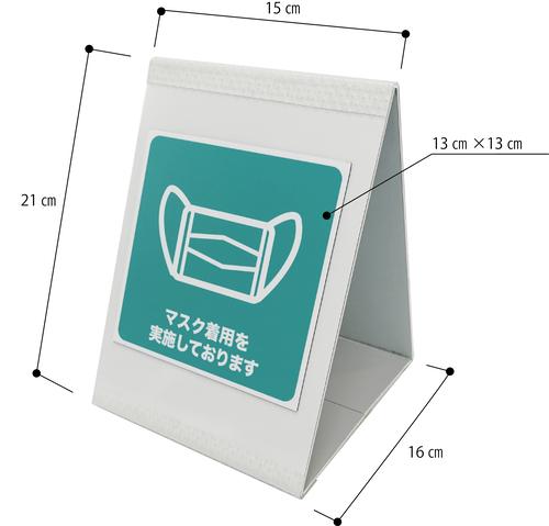 マグネットAサイン(Sサイズ・卓上型)マグネットシート2種類付き【送料無料】