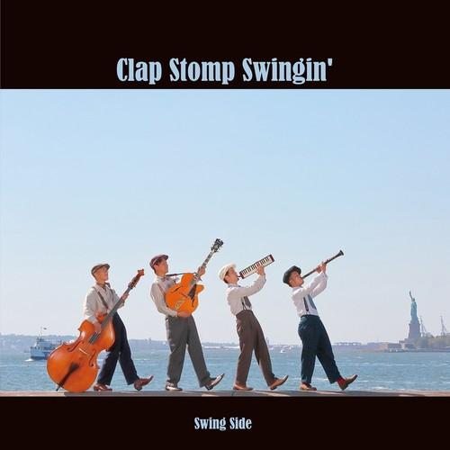 Swing Side