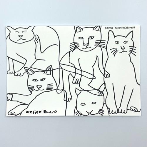 アートカード【Yasuhiro Kobayashi 長崎の猫】