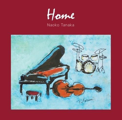 田中菜穂子CD『HOME』