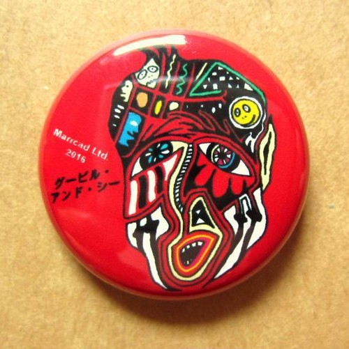 "CAN BADGE -024 ""ABUNAIYATSU"""