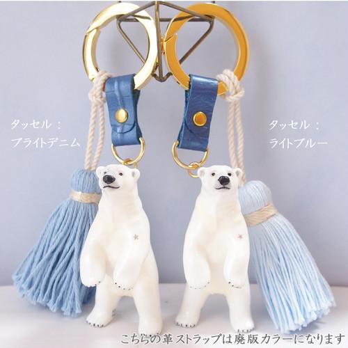 【Bag charm】フツウのシロクマ