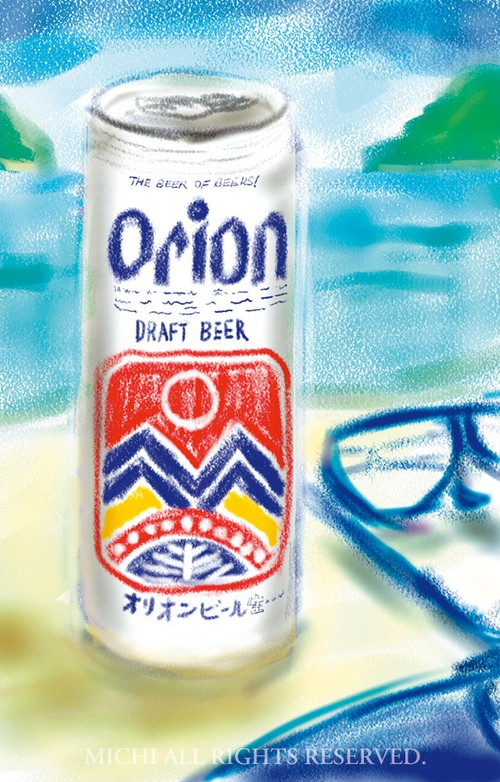 Orion Beer(ジクレーA4プリント)
