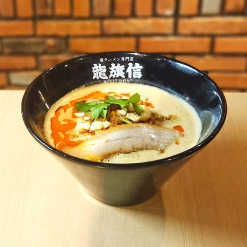 濃厚鶏白湯塩坦々麺3食セット