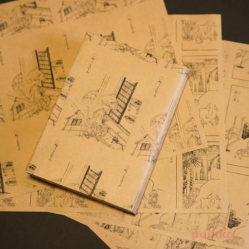 紙製ブックカバー 鳥山石燕「画図百鬼夜行」妖怪絵