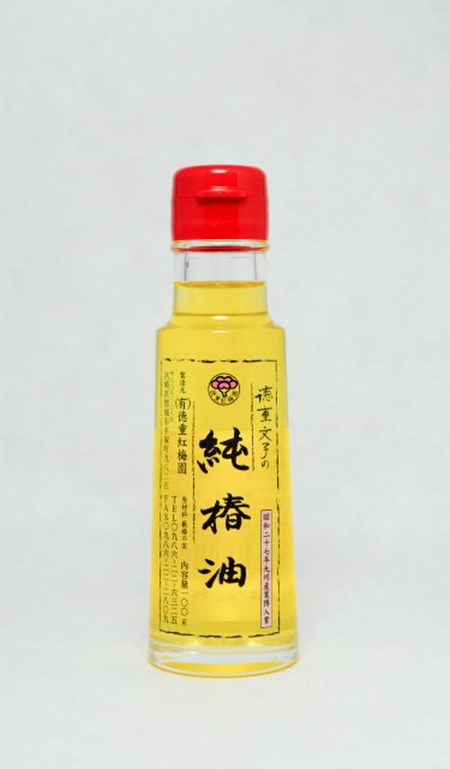 徳重紅梅園 純椿油 100g