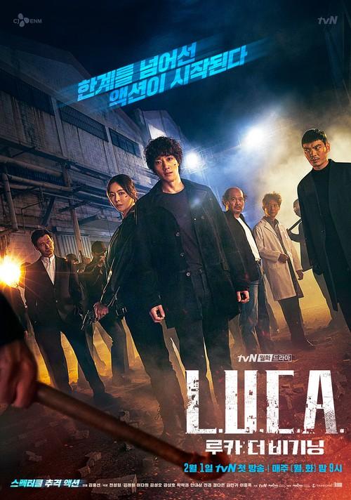 韓国ドラマ【LUCA:The Beginning】DVD版 全12話